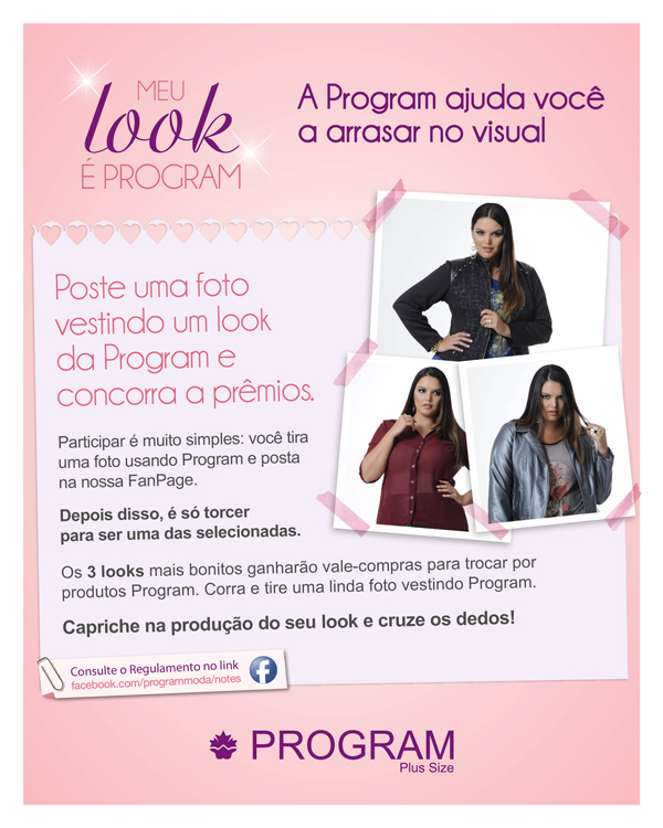 Meu-look-e¦ü-Program_EMAILMKT_FINAL