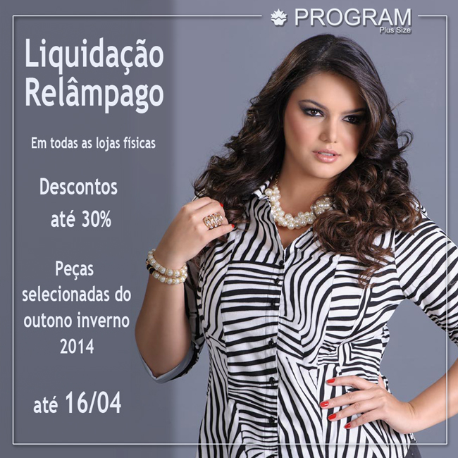 liquidação-relampago_e-mail